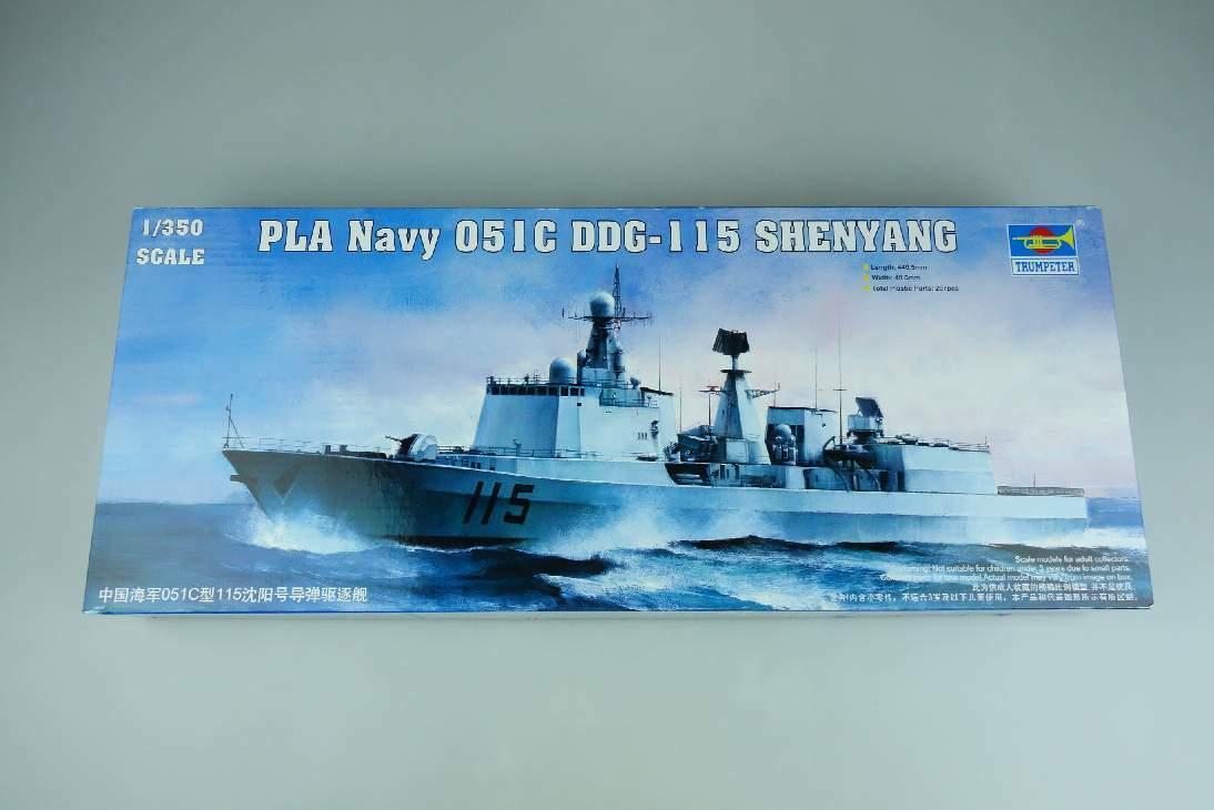 TRUMPETER 1:350 PLA Navy 051C DDG-115 SHENYANG kit 04529 105911