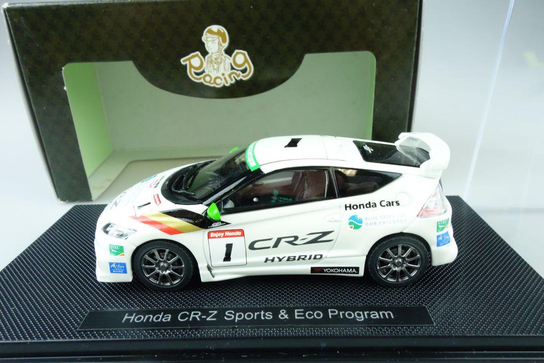 Ebbro 1:43 Honda CR-Z Sports & Eco Program #1 hybrid model car 44839 Box 107797