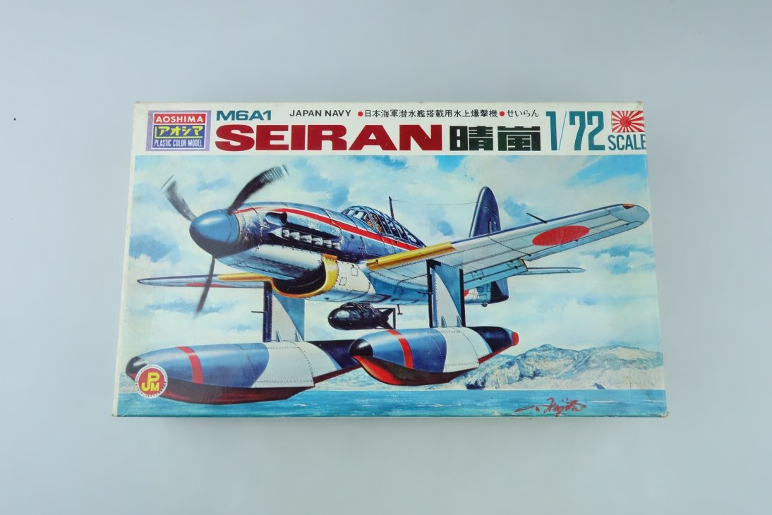 AOSHIMA 1/72 SEIRAN M6A1 Japan Navy prop plane vintage kit 205-100 108260