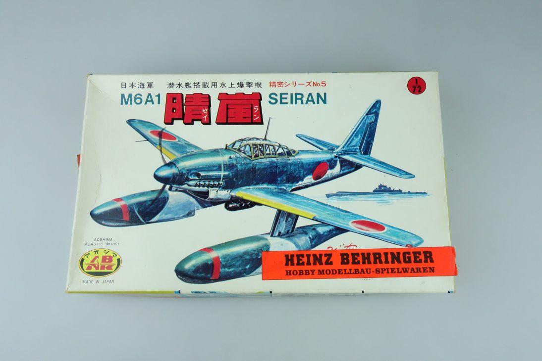 AOSHIMA 1/72 SEIRAN Japan Navy prop plane vintage kit 205 108263