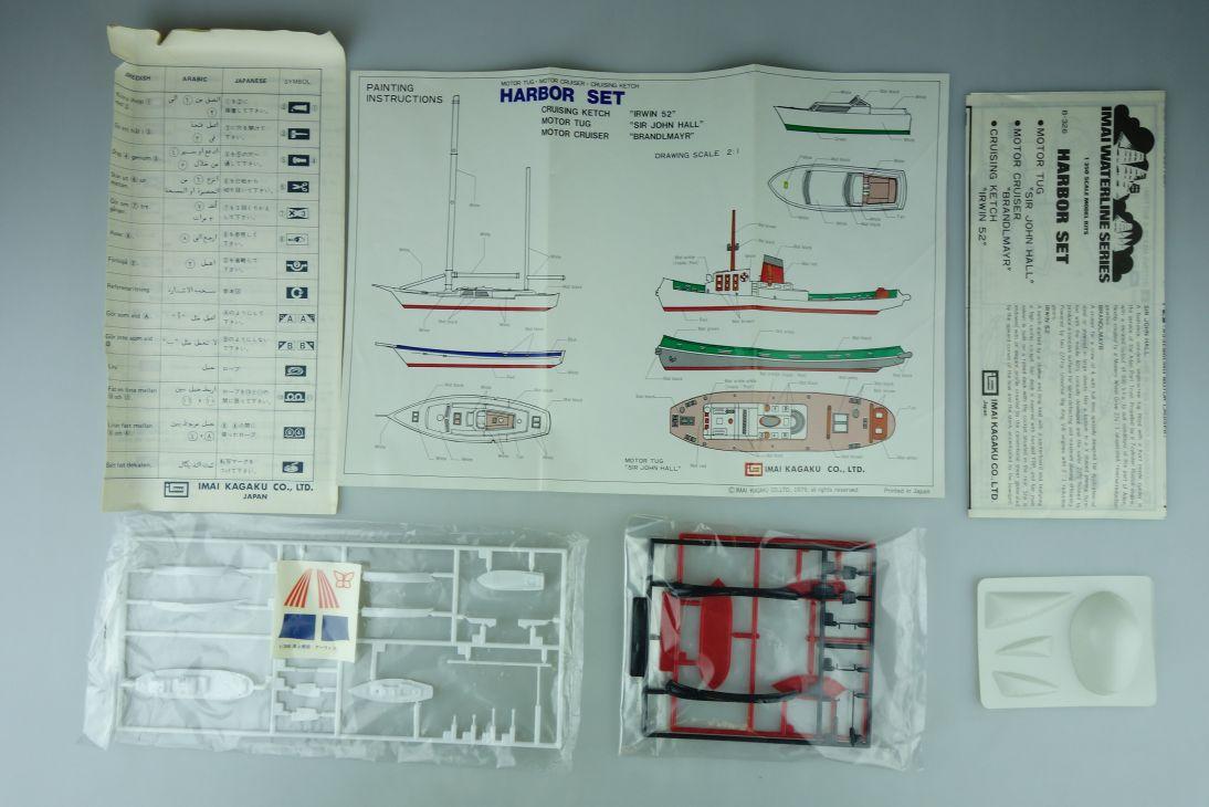 Imai 1/350 Harbor Set 3 Schiffe Motor + Segelboote Waterline Series kit 109111