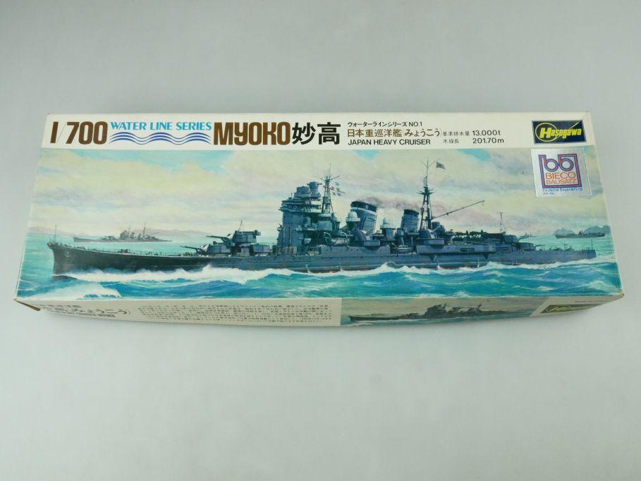 Hasegawa 1/700 Water Line Series Myoko Japan Heavy Cruiser No 1 kit 109280