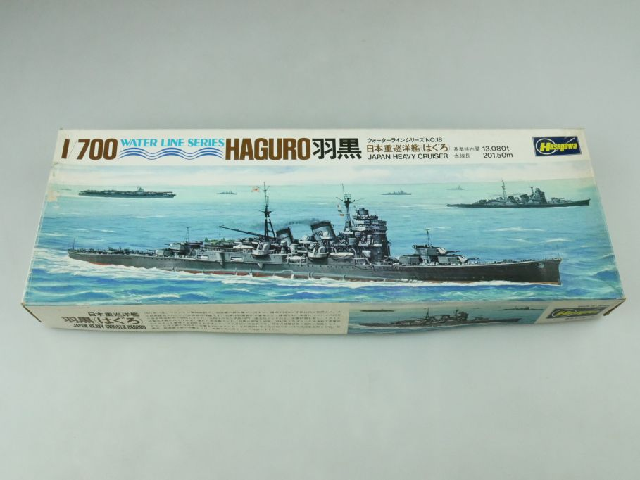 Hasegawa 1/700 Water Line Series Haguro Japan Heavy Cruiser No 18 kit 109284