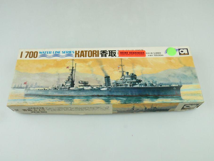 Aoshima 1/700 Water Line Series Katori Japanese Light Cruiser No 75 kit 109291