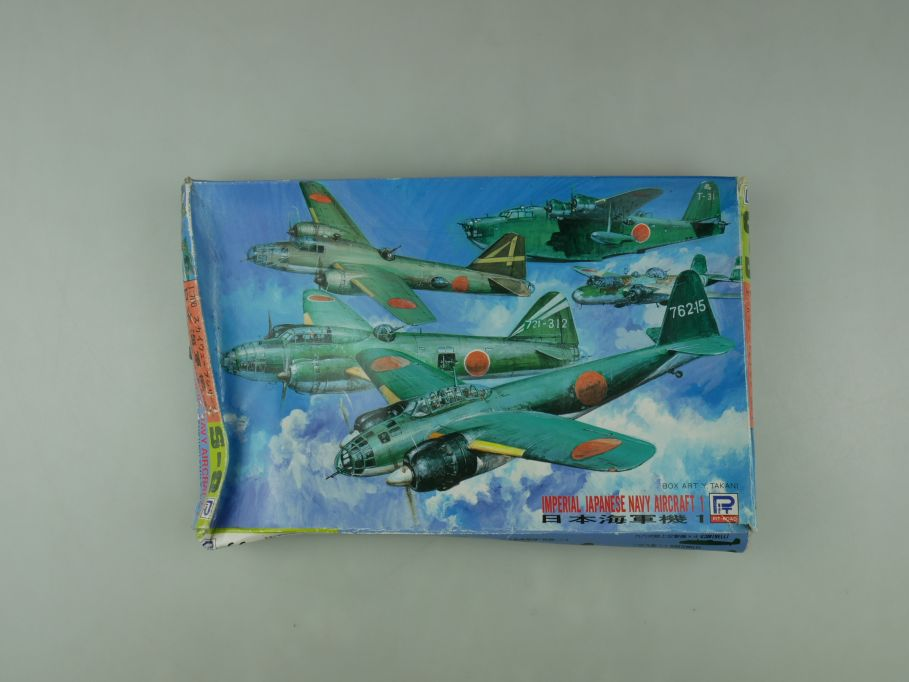 Pit-Road 1/700 Imperial Japanese Navy Aircraft 1 S-8 OVP plane model kit 110591