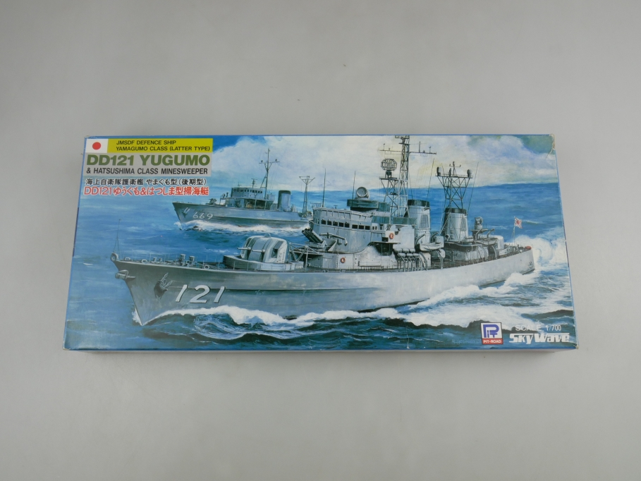Sky Wave 1/700 JMSDF Defence Yamagumo Class DD121 Yugumo J-4 w/ Box kit 110909