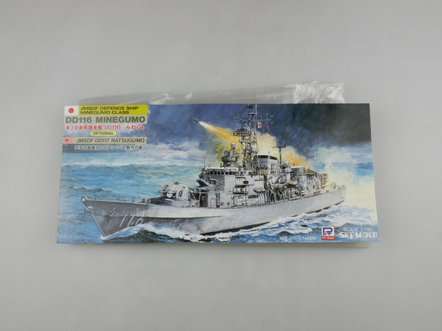 Sky Wave 1/700 JMSDF Defence Ships Minegumo DD116 J-5 kit 110982