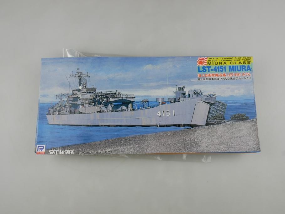 Skywave 1/700 2x JMSDF Landing Ship Tank Mura LST-4151 J15 kit 110986