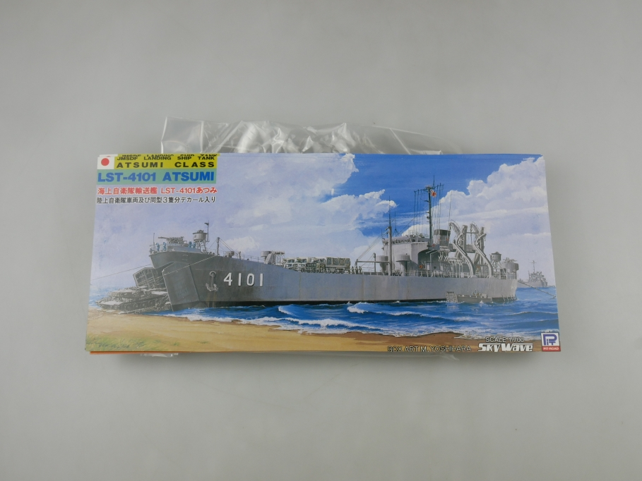 Skywave 1/700 2x JMSDF Landing Ship Tank Atsumi LST-4101 J18 kit 110987