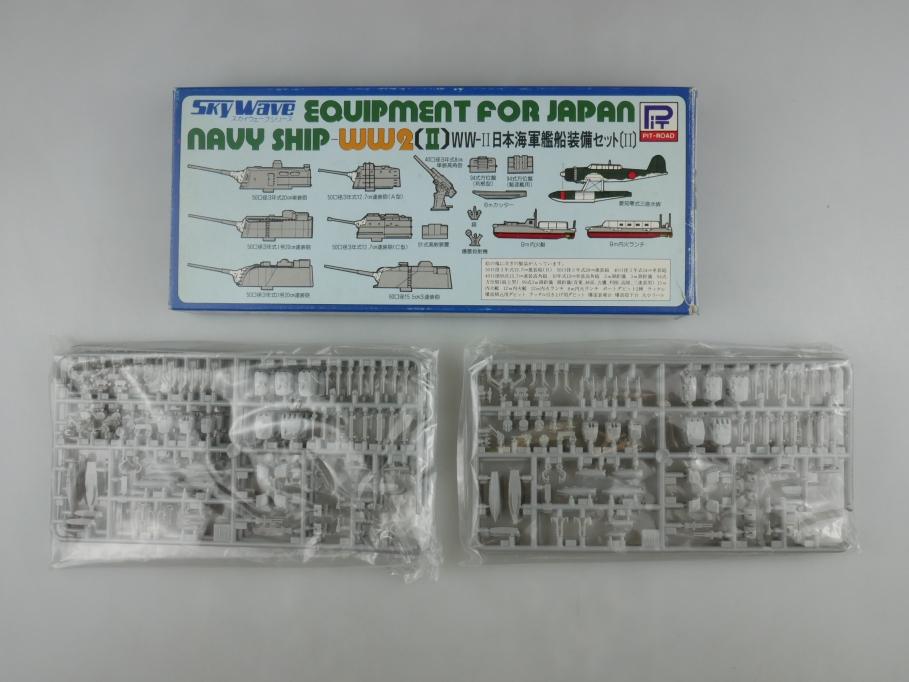 Pit-Road 1/700 SkyWave Equipment for Japan NavyShips WW2 II 47 w/ Box kit 111194