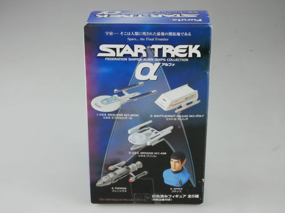 Furuta Star Trek Shuttlecraft Galileo NCC-1701-7 Raumschiff alpha Modell 111213