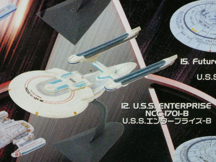 Furuta #12 Star Trek USS Enterprise NCC-1701-B Raumschiff Modell Box 111216